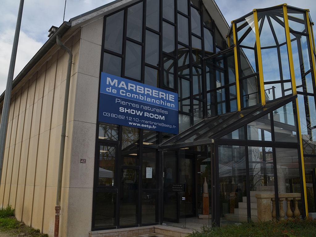Show room de la marbrerie de Comblanchien (2)